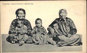 China? Chinese Women & Children? BISECT STAMP USAGE c1910 Postcard