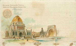 VIEW ADMINISTRATION BUILDING POSTAL CARD 1893 WORLDS COLUMBIAN EXPOSITION FAIR