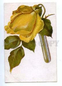 167328 Yellow ROSE by ENDAUROVA vintage Russian PC