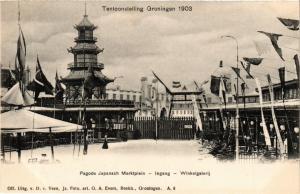 CPA Tentoonstelling GRONINGEN 1903 Japansch Marktplein NETHERLANDS (604116)