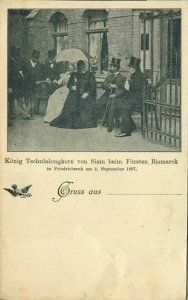 siam thailand, King Rama V Chulalongkorn, German Statesman Bismarck (1897)