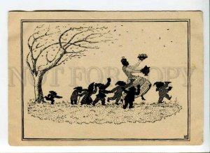 289694 GERMANY HF Snow White and the Seven Dwarfs Vintage silhouette postcard