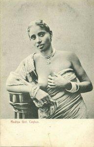 ceylon, Native Nude Rodiya Woman showing Breast (1910s) Postcard