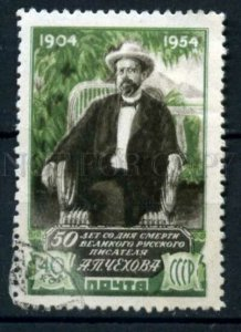 504326 USSR 1954 year Anniversary writer Chekhov stamp