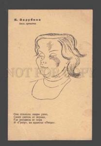 085691 ZARUBINA Russian DRAMA Theatre ACTRESS Vintage Cartoon