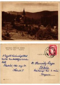 CPM AK STINA DE VALE Manastirea ROMANIA (505317)