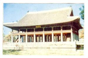 Kyung-Hoi-Roo Banquet hall , Korea, 40-60s
