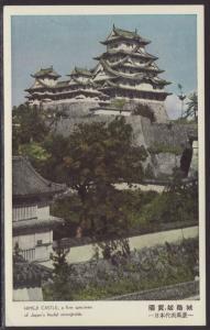 Himeji Castle,Japan
