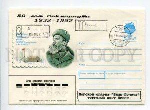 412466 USSR 1991 Sitnikova POLAR philatelic exhibition POLYURFIL postal COVER