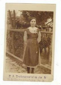 RP  Bulgaria, Native girl 2/3 00-10s