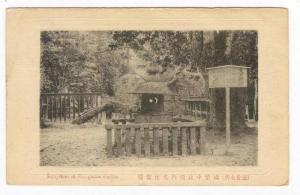 Bunjitoro at Shiogama shrine, Japan, 00-10s