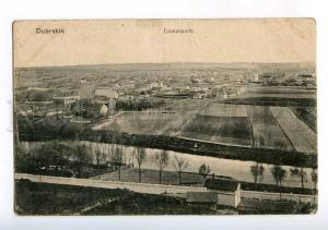 213992 WWI CZECH DOBRSHIN german military RPPC 1915 year