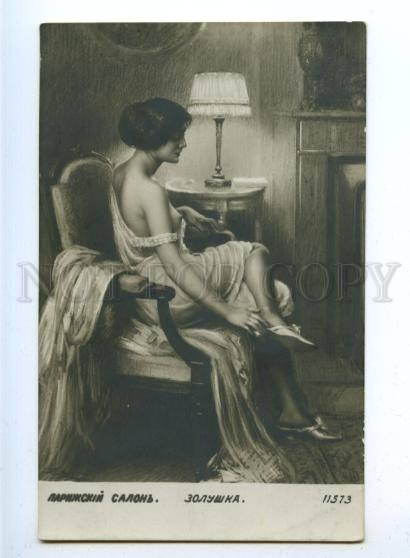 176314 ILLUMINATED Nude Lady w/ Lamp by ENJOLRAS Vintage SALON
