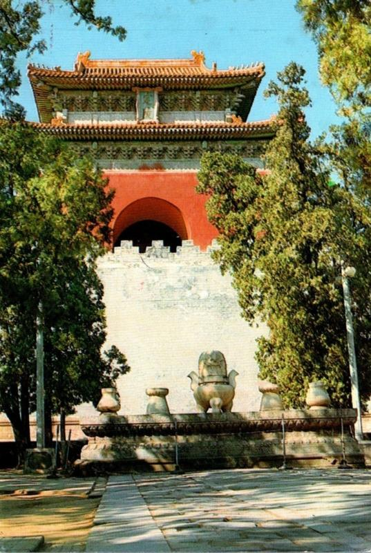 China Dingling Ming Tombs 1993