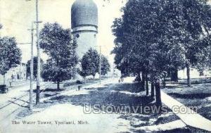 The Water Tower Ypsilanti MI 1908