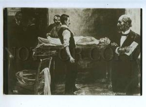 215059 NUDE Woman DEATH Doctor by ZIRGES vintage PC