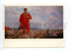 133555 USSR SPACE PROPAGANDA old postcard 1968 OVCHINNIKOV