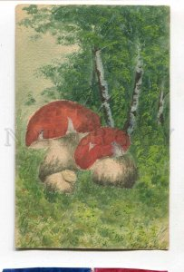 285915 KEIZER Artist Signed MUSHROOM Water Color HAND PAINTED
