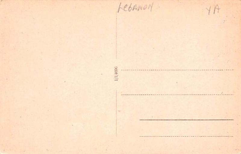 Baalbek, Lebanon Postcard, Carte Postale Exedre circulaire de la grande cour ...