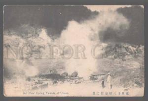 106173 JAPAN Sul Phur Spring Yawata of Uuzen Vintage PC