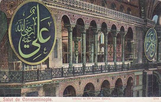 Interieur De Ste. Sophie, Galerie, Salut De Constantinople, Turkey, 1900-1910s