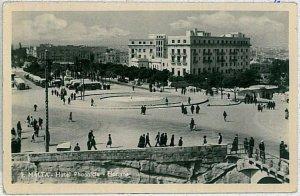 Vintage Postcard - MALTA ----- FLORIANA : HOTEL PHOENICIA