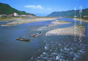 Japan Chikuma River & Togura Kamiyamada Spa Nagano Shinano River Postcard D14