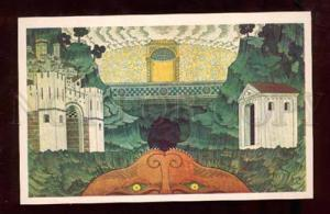 022342 Palace. By Ivan BILIBIN. Art Nouveau Color PC