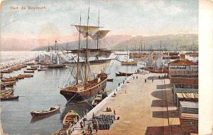 Turkey Old Vintage Antique Post Card Port de Beyrouth Unused