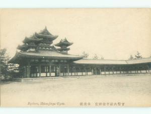Divided-Back HEIAN SHRINE Sakyo-Ku - Kyoto Japan i5079
