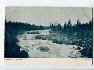 3131255 RUSSIA KARELIA Waterfall GIRVAS Vintage PC