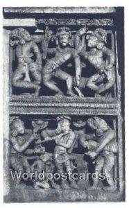 Musicians & Dancers on a perforated window Bhubaneswar, India Unused