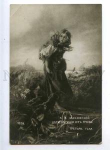 215504 Children storm MUSHROOMS by MAKOVSKY Vintage PC