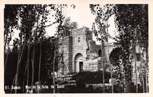 Mur De La Fuite De Saint Paul Damas, Syria , Syrie Turquie, Postale, Universe...
