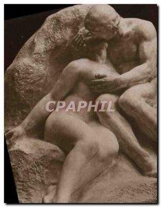 Old Postcard Zwei Menschen Emil Renker