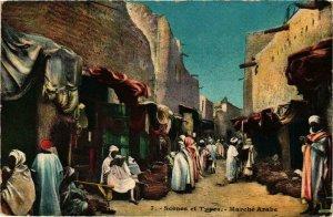 CPA Scenes et Types Marché Arabe TUNISIE (747705)