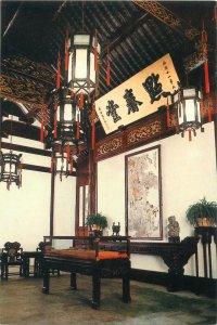 Postcard China Shanghai temple museum art writing statue