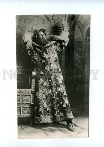 120820 CHALIAPIN Russian OPERA SINGER Bass Boris Godunov Photo