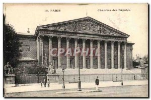 Paris Old Postcard The chamber of deputies