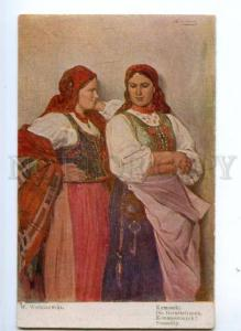 175994 POLAND Women Friends by WODZINOWSKI Vintage PC