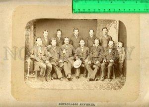 171131 KAZAN University Group of professors Vintage RARE PHOTO
