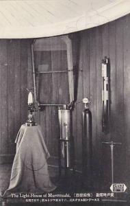 Lighthouse , Murotozaki , Japan, 20-30s ; Interior , Instruments