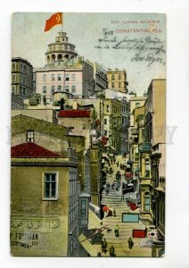 289575 TURKEY CONSTANTINOPLE Kaldrim street German postage stamp surcharge