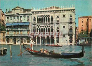 Postcard Modern Boat Venezia