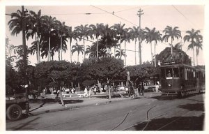 Pernambuco Brazil, Brasil Unused
