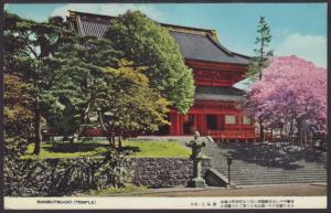 Three Buddhas Temple,Nikko,Japan Postcard BIN