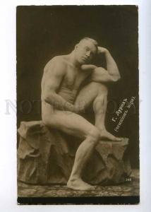 236021 WRESTLING semi-nude russian wrestler LURICH Vintage PC