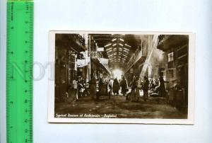 204383 IRAQ BAGHDAD BBazaar at Kadhimain old photo postcard