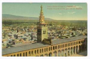 Grand Mosquee & View of Damascus, Syria, 00-10s