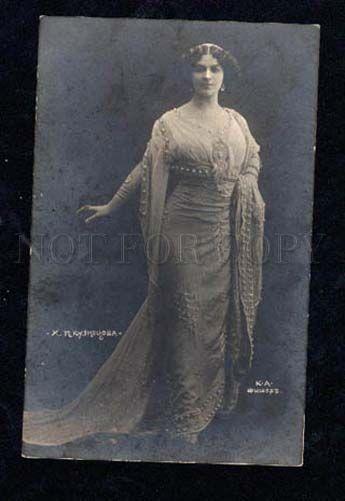 013606 KUZNETSOVA Evening dress Russian Opera vintage photo PC